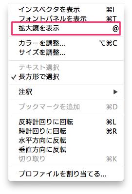 20140812 mac preview06