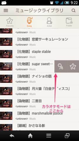 20140821 SingPlay03