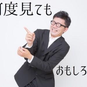 20140821_kajitu01.jpg