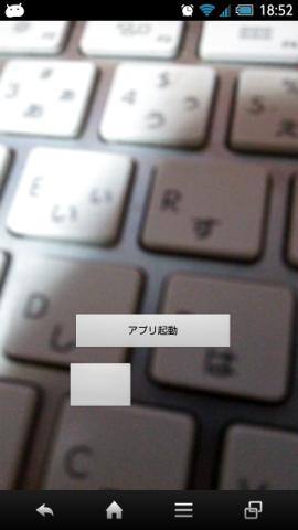 20140824 JAB21