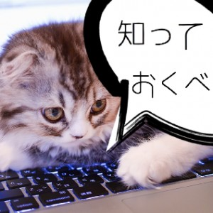 20140831_mac_shortcut01.jpg