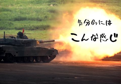 20141008_smartcharge01.jpg