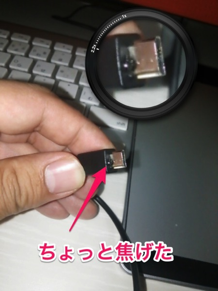 20141008 smartcharge02