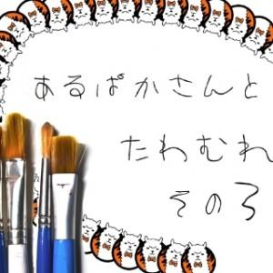 20141021_FALINE01-3.jpg