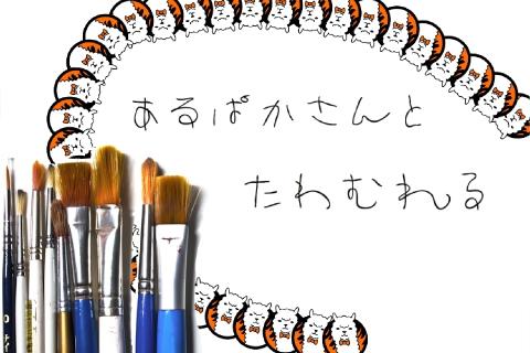 20141021_FALINE01.jpg