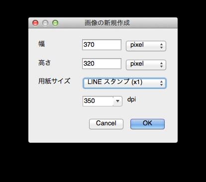 20141021 FALINE02