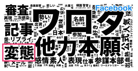 20141024 shirokumo03
