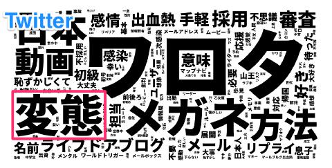 20141024 shirokumo07