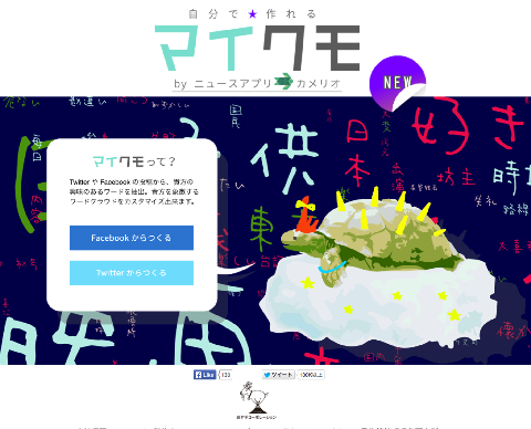 20141024 shirokumo10