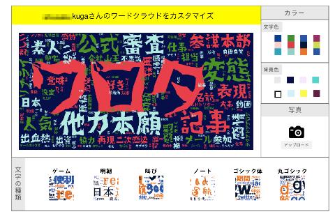 20141024 shirokumo11