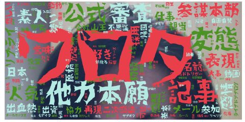 20141024 shirokumo12