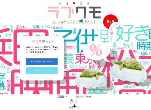 20141024 shirokumo13