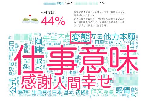 20141024 shirokumo16