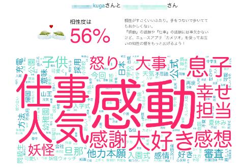 20141024 shirokumo17
