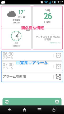 20141026 MK02