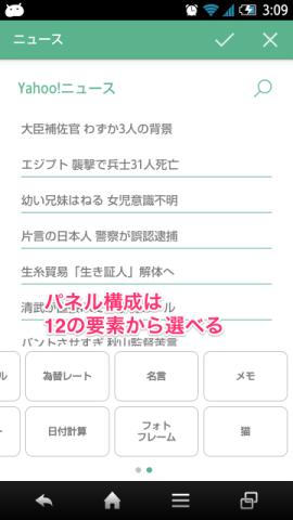 20141026 MK07