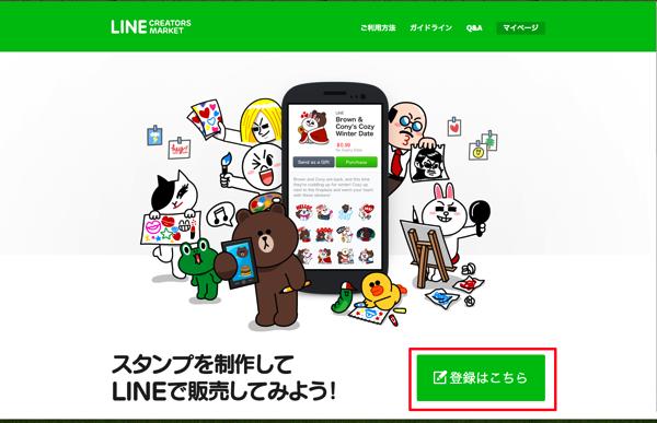 LINE 01
