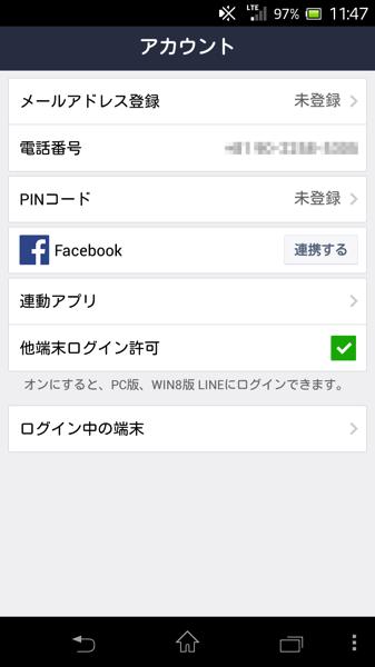 LINE 03
