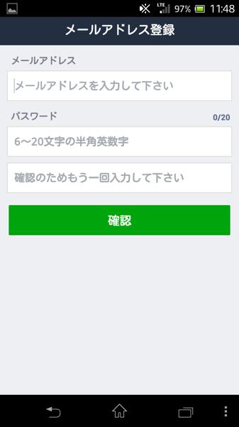LINE 04