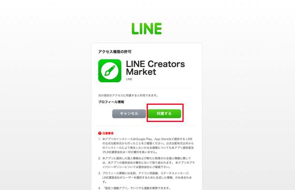 LINE 09
