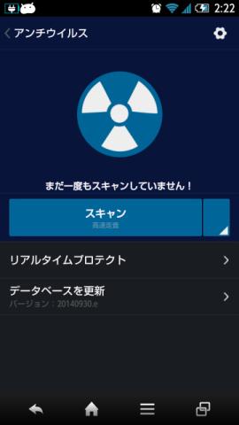 20141105 AMCS04