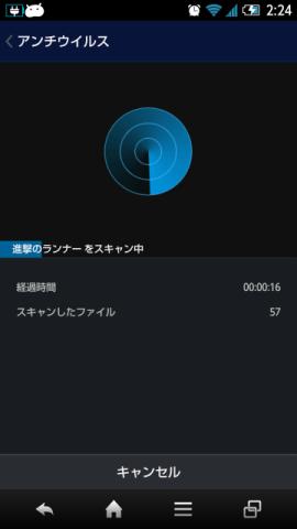 20141105 AMCS09
