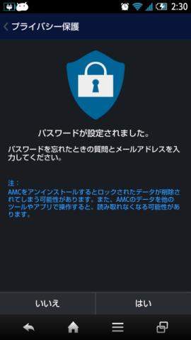 20141105 AMCS12
