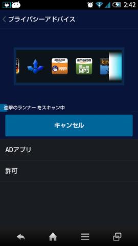 20141105 AMCS24