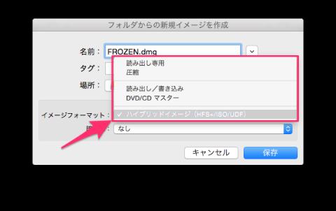 20141209 dvd iso07