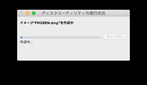 20141209 dvd iso08
