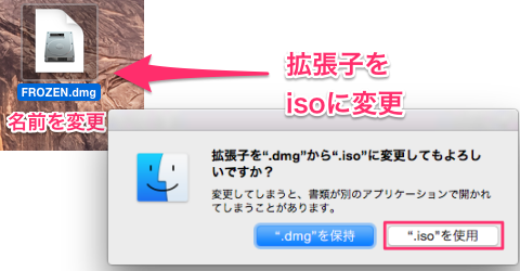 20141209 dvd iso12