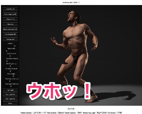 20141214 2019 anatomy04