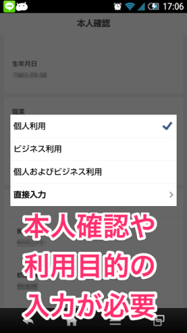 20141214 2019 line pay08