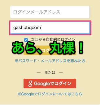 20141214 password08