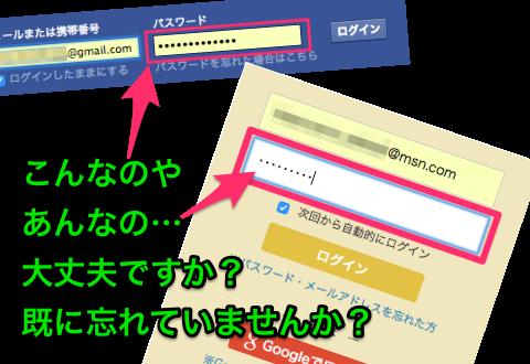 20141214 password09