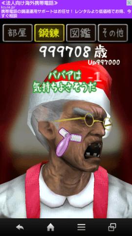 20141221 100baba08