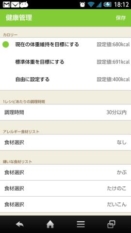 20141221 Ohganic04
