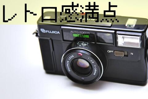 20141221_tomo01.jpg