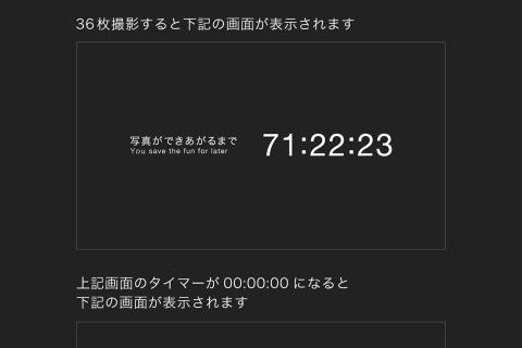 20141221 tomo04