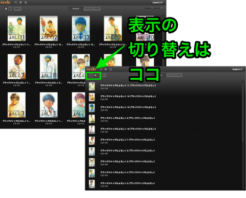 20141225 kindlecloudreader11