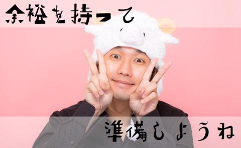 20141231_nenga_miss01.jpg