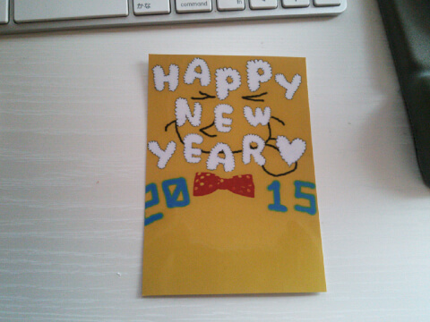 20141231 nenga miss02
