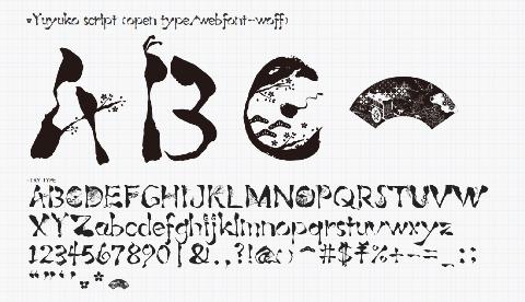 20150111 toho font project02