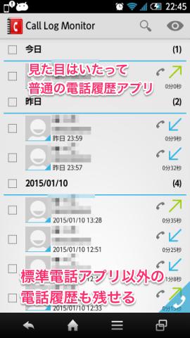 20150112 CLM02