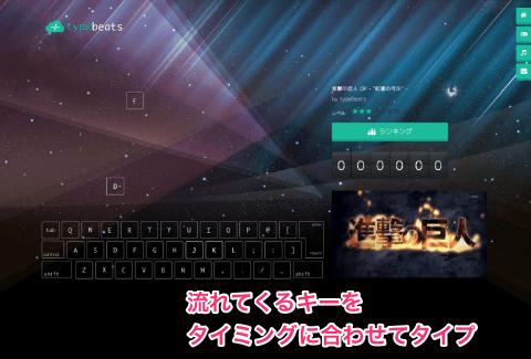 20150115 typebeats04