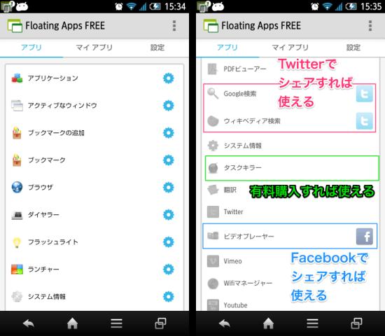 20150118 FAFM11