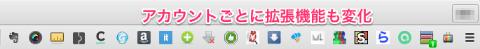 20150120 Chrome migiue11