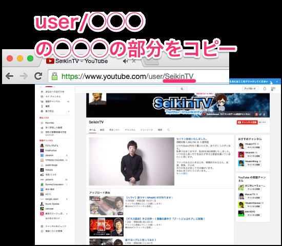 20150120 YouTuber12
