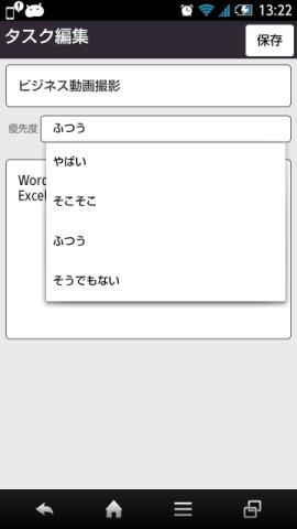 20150121 ashitakara honki06