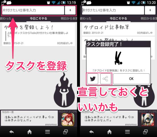 20150121 ashitakara honki11